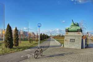 Wrocław Aleja Karkonoska droga rowerowa