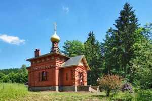 Trasa rowerowa cerkiew Sokołowsko